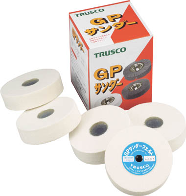 TRUSCO GPサンダーフェルト ねじ込み式 Φ100 5個入 ハード GPSF10025H/1箱(5個入)【1146530】