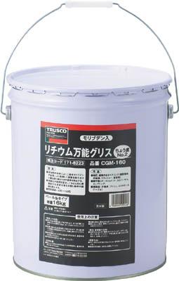 TRUSCO モリブデン入リチウム万能グリス #2 16kg CGM160/1缶【1718223】