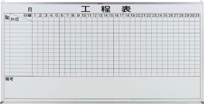 TRUSCO スチール製ホワイトボード 工程管理表 900X1200 OL25B/1枚【5204461】
