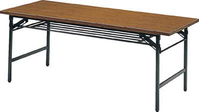 TRUSCO 折りたたみ会議テーブル 1200X450XH700 チーク 1245/1台【2417537】