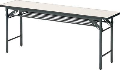 TRUSCO 折りたたみ会議用テーブル 1800X600XH700 アイボリー TS1860(OP:IV)/1台【4646606】