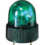 パトライト SKHA型 小型回転灯 Φ118 オールプラスチックタイプ 緑 SKH110A(OP:GN)/1個【1004557】