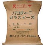 ブラストエアーブラストマシン用研削材 ニッチュー J80/1袋(1袋入)【4640756】【運賃別途】