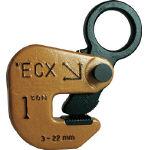 日本クランプ 横つり専用クランプ 1.0t ECX1/1台【1072013】