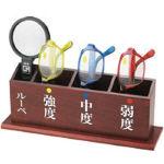 池田レンズ 老眼鏡セット S103N/1個【4348125】