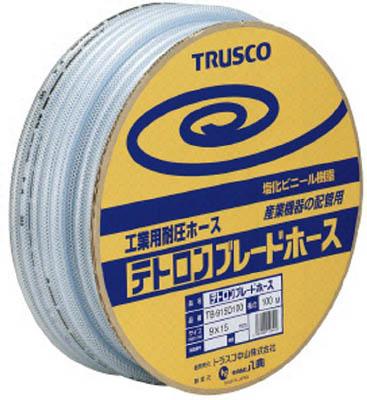 TRUSCO ブレードホース 15X22mm 50m TB1522D50/1巻【2281767】