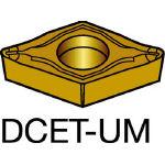 サンドビック コロターン107 旋削用ポジ・チップ 1125 DCET 11 T3 02UM(OP:1125)/10個【6069053】