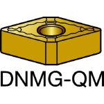 サンドビック TMax P 旋削用ネガ・チップ 1105 DNMG 15 06 12QM(OP:1105)/10個【6007643】