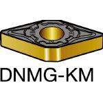サンドビック TMax P 旋削用ネガ・チップ 3205 DNMG 15 06 12KM(OP:3205)/10個【6053165】