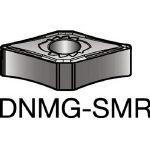 サンドビック TMax P 旋削用ネガ・チップ H13A DNMG 15 04 08SMR(OP:H13A)/10個【6065589】