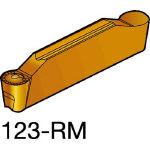 サンドビック コロカット1 突切り・溝入れチップ H13A N123J10600RM(OP:H13A)/10個【6080430】