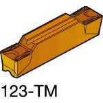 サンドビック コロカット2 突切り・溝入れチップ H13A N123K206000008TM(OP:H13A)/10個【6080812】