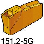 サンドビック TMax Qカット 突切り・溝入れチップ 1125 N151.2400405G(OP:1125)/10個【6069991】