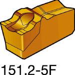 サンドビック TMax Qカット 突切り・溝入れチップ 1125 N151.23005F(OP:1125)/10個【6069975】