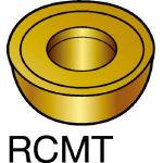 サンドビック コロターン107 旋削用ポジ・チップ H13A RCMT 16 06 MO(OP:H13A)/10個【1562312】