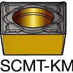 サンドビック コロターン107 旋削用ポジ・チップ H13A SCMT 12 04 08KM(OP:H13A)/10個【6150560】