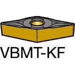 サンドビック コロターン107 旋削用ポジ・チップ H13A VBMT 11 03 02KF(OP:H13A)/10個【6174001】