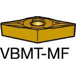 サンドビック コロターン107 旋削用ポジ・チップ 2025 VBMT 16 04 04MF(OP:2025)/10個【6066534】