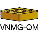 サンドビック TMax P 旋削用ネガ・チップ 1105 VNMG 16 04 08QM(OP:1105)/10個【6016600】