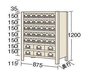 サカエ 物品棚KW型 KW8128-36 【個人宅配送不可】