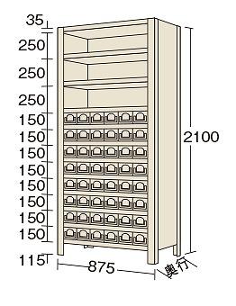サカエ 物品棚KW型 KW2122-48