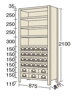 サカエ 物品棚KW型 KW2111-30 【個人宅配送不可】
