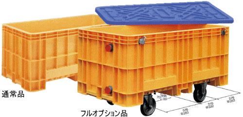 三甲(サンコー) ジャンボックス #1200(290002)