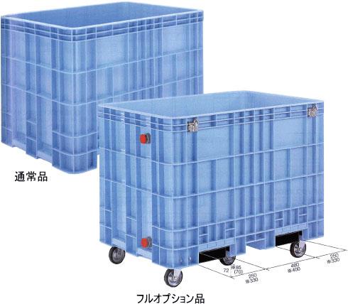 三甲(サンコー) ジャンボックス #1400(290005)
