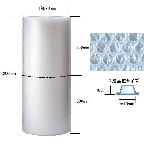 川上産業 ダイエットプチ d42 600mm×200m[2巻入] 2層品