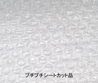 川上産業 プチプチ d37 カット品 400×400mm[1000枚入] 【個人宅配送不可】