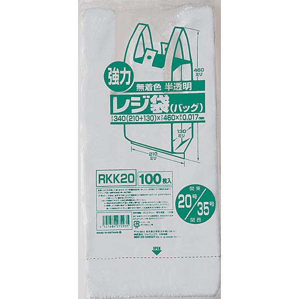 ☆ケース買いだからお得☆ ジャパックス レジ袋(半透明) RKK20 20号/35号 0.017×340(210+130)×460mm[4000枚入]