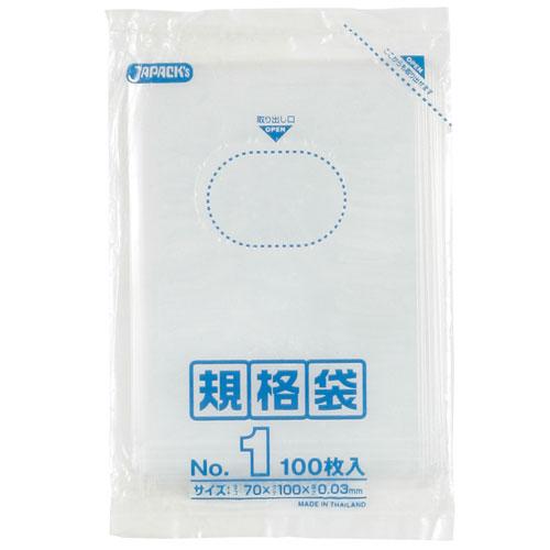 ジャパックス LD規格ポリ袋No.1 透明 K-01 0.03×70×100mm[20000枚入]