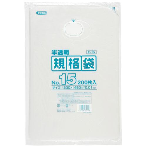 ジャパックス HD規格ポリ袋No.15 半透明 E-15 0.01×300×450mm[8000枚入]