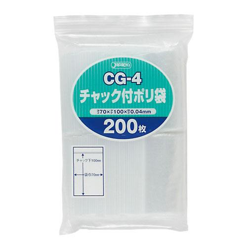 ジャパックス チャック付ポリ袋 CG-4 透明 [13000枚入] 0.04×70×100mm
