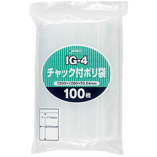 ジャパックス チャック付ポリ袋 IG-4 透明 [2500枚入] 0.04×200×280mm