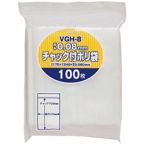 ジャパックス チャック付ポリ袋厚口 VGH-8 透明 [1700枚入] 0.08×170×240mm