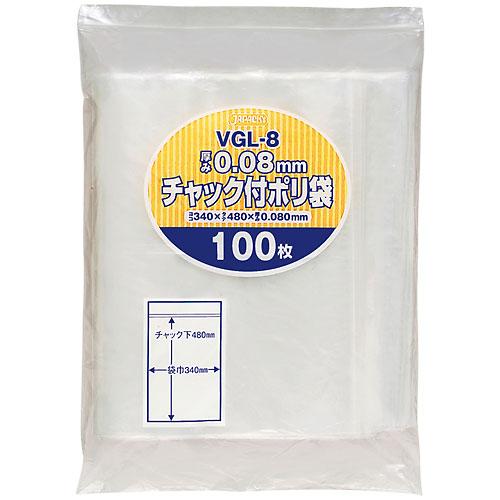 ジャパックス チャック付ポリ袋厚口 VGL-8 透明 [400枚入] 0.08×340×480mm