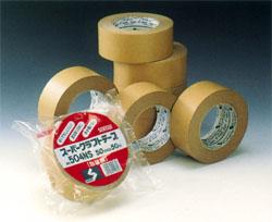 積水化学工業 スーパークラフトテープ No.504NS 50mm×50m[50巻入]