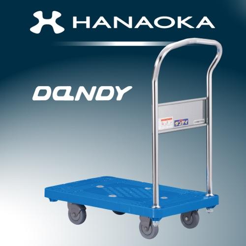花岡車輌 プラスチック台車 ダンディシリーズ ノイズレスキャスター UPL-LS