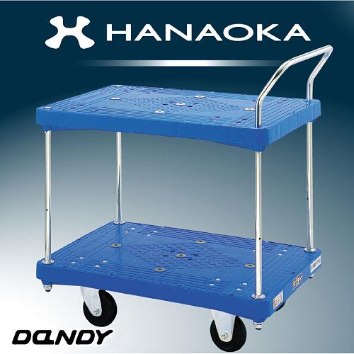 花岡車輌 プラスチック台車 ダンディシリーズ 2段テーブル PA-BT2