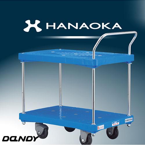 花岡車輌 プラスチック台車 ダンディシリーズ 2段テーブル サイレントキャスター PA-BT2-PS