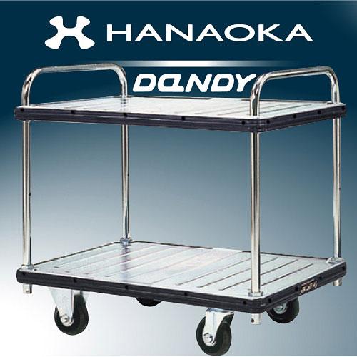 花岡車輌 スチール台車 ダンディシリーズ 2段テーブル DA-T2