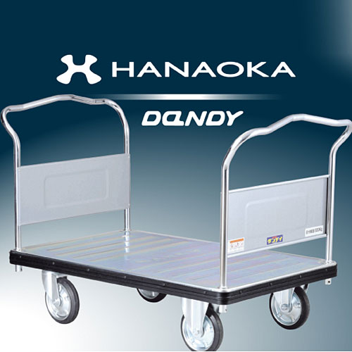花岡車輌 スチール台車 ダンディシリーズ 両ハンドル UDG-LD