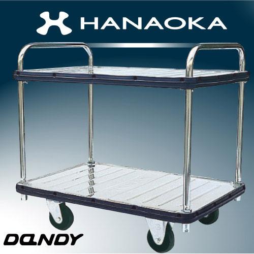 花岡車輌 ステンレス台車 ダンディシリーズ 2段テーブル SA-T2