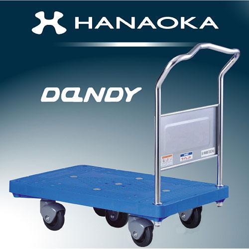 優れた品質 花岡車輌 プラスチック台車 ダンディシリーズ 5輪車 サイレントキャスター UPA-LS-PS-V:タニックスショップ 店-DIY・工具