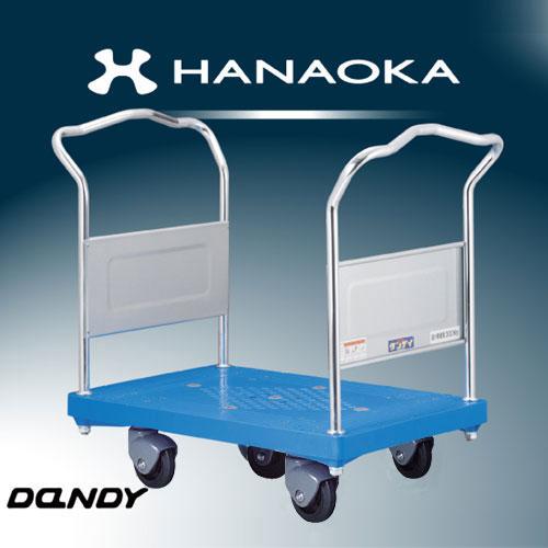 花岡車輌 プラスチック台車 5輪車 両ハンドル サイレントキャスター UPA-LD-PS-V