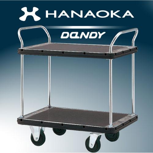 花岡車輌 スチール台車 2段テーブル サイレントキャスター DH-T2-MS