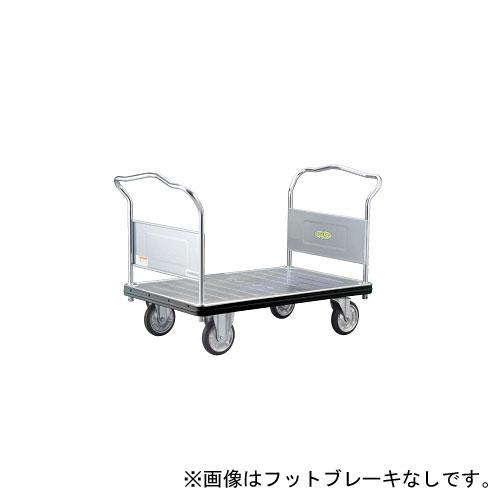 花岡車輌 エコ台車 ダンディシリーズ 環境適応モデル ペダルブレーキ付き 両ハンドル UDGE-LD-PB