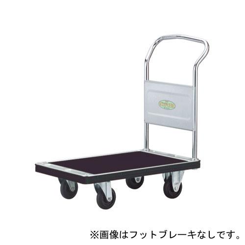 花岡車輌 エコ台車 環境適応モデル ペダルブレーキ付き サイレントキャスター UDHE-LS-MS-PB