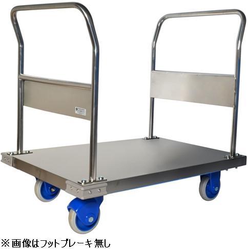 金沢車輌 大型静音ステンレス台車 両ハンドル固定式 フットブレーキ付SUS-303GS+FB